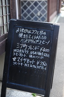 DSC_5517.jpg