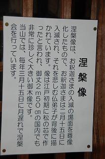DSC_ho3886.jpg