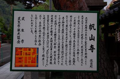 DSC_ho3896.jpg