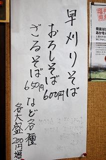 写真00138.jpg