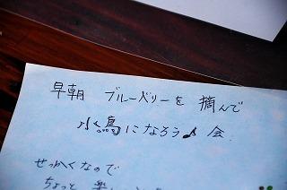 写真00388.jpg