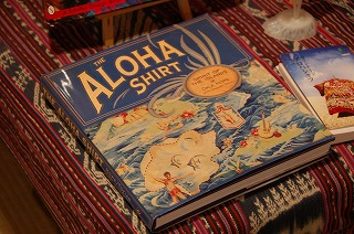 aloha05.jpg