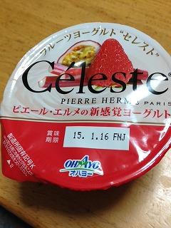 c__ 3.jpg