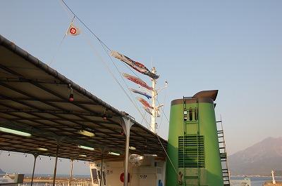 ferry08.jpg