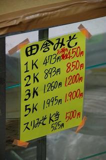 fujimoto07.jpg