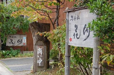 hanakawa01.jpg