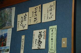 hanakawa05.jpg