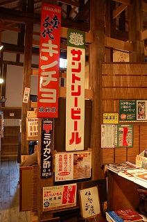 kawasaki4.jpg