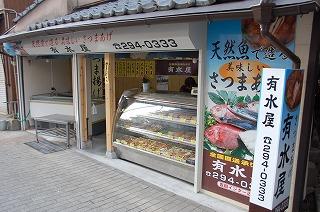 kichiba1.jpg