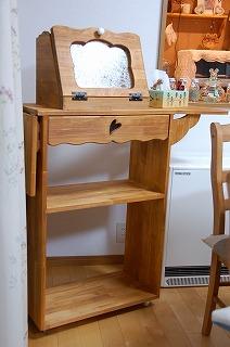 kitchen wagon2.jpg