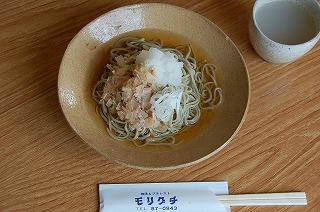 moriguchi2.jpg