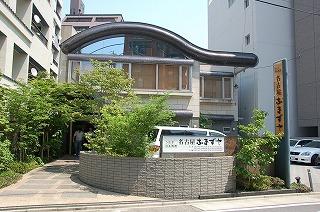 namazuya7.jpg