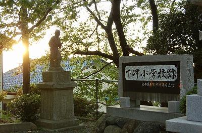 ninomiyakinjirou.jpg