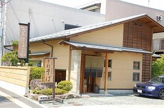 nishizawa1.jpg