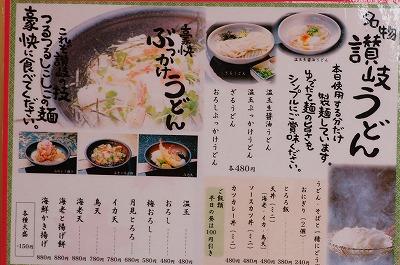 sakuraseimen3.jpg
