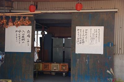 t-ichiiku3.jpg