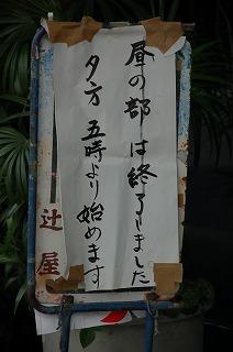 tujiya7.jpg