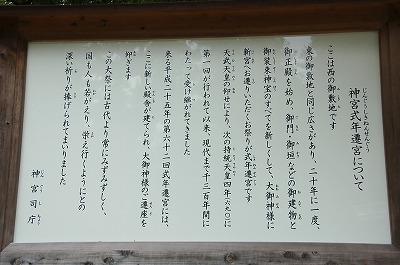 DSC_0019hosei.jpg