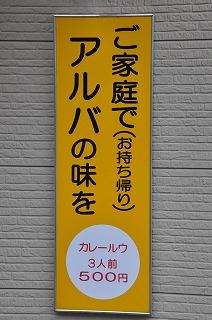 DSC_4008.jpg