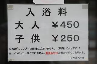 DSC_5488.jpg
