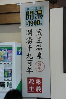 DSC_5600.jpg