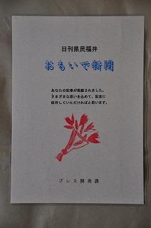 DSC_6017.jpg