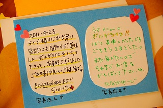 DSC_6629.jpg