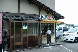 DSC_8031.jpg