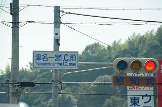 DSC_8126.jpg