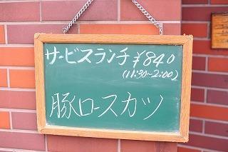 DSC_8527.jpg