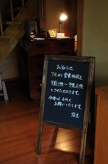 DSC_8711.jpg