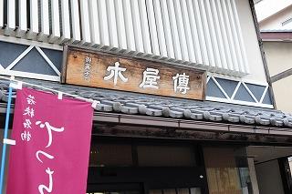 DSC_8880.jpg