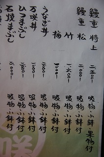 DSC_mi0364.jpg