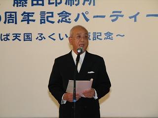 藤田印刷100周年記念パーティ 160.jpg