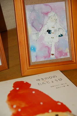 chihiro102.jpg