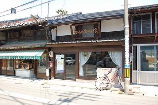 chihiro7.jpg