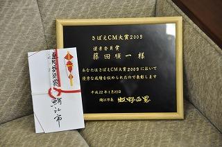 cmDSC_6753.jpg
