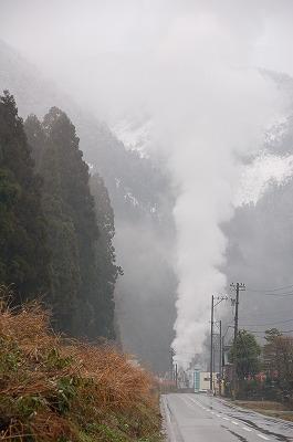 fuyunomiyama1.jpg
