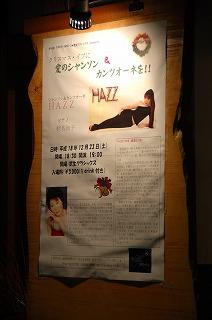 hazz3.jpg