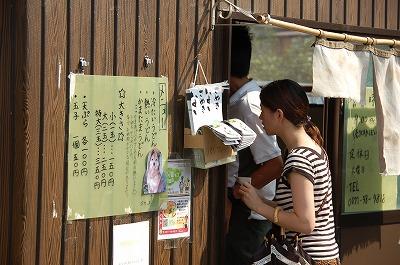 hnakamura2.jpg
