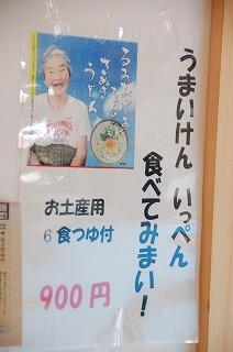 ikegami03.jpg