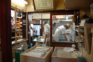 kenzo02.jpg