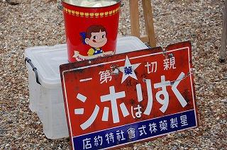 makotoichi2.jpg