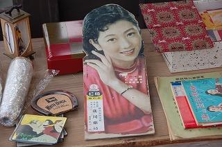 makotoichi5.jpg