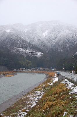 miyama-winter2.jpg