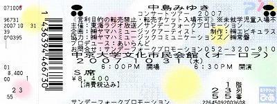 miyuki09.jpg