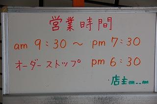 moriguchi6.jpg