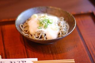 n-kyouya7.jpg
