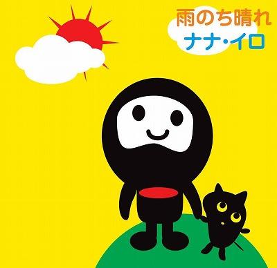 nanairo jaket3.jpg