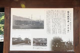 s-DSC_4386.jpg